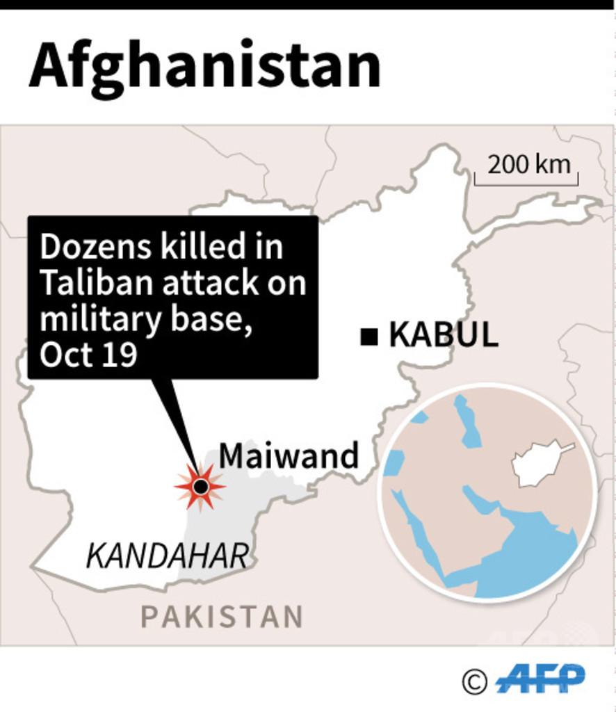 アフガン軍事基地に襲撃、兵士52人死傷 タリバンが犯行声明
