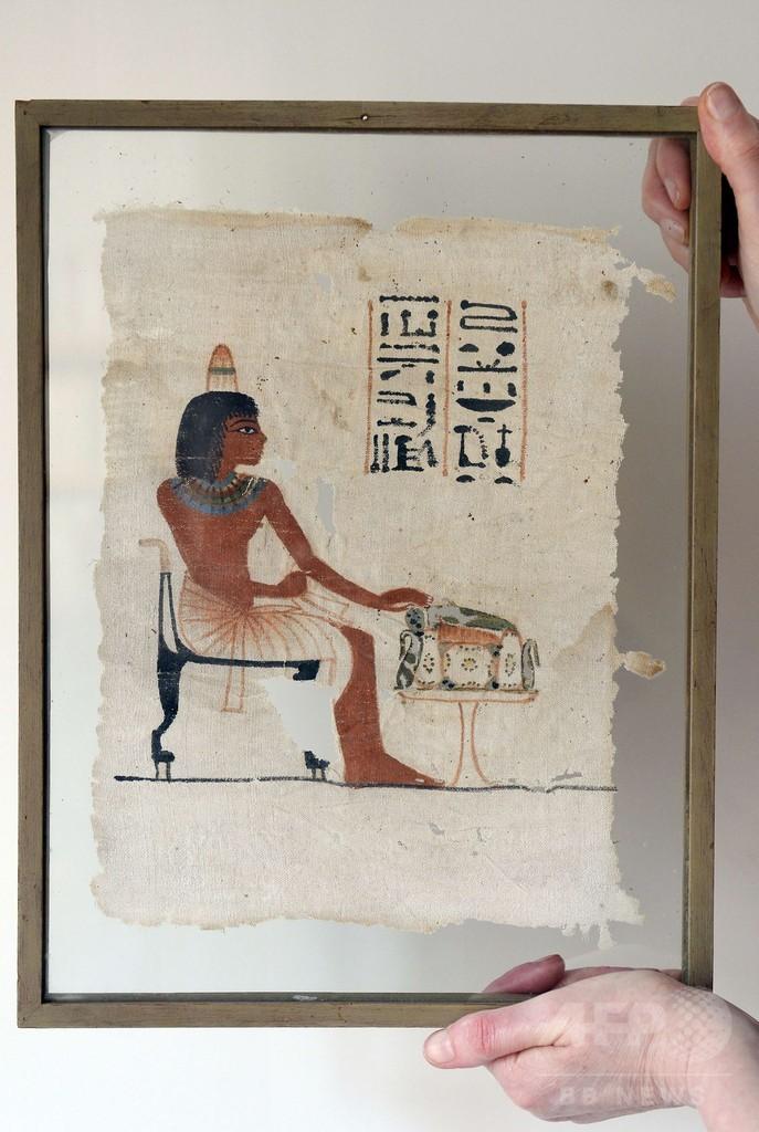大珍品の古代エジプト埋葬布、5000万円超で落札