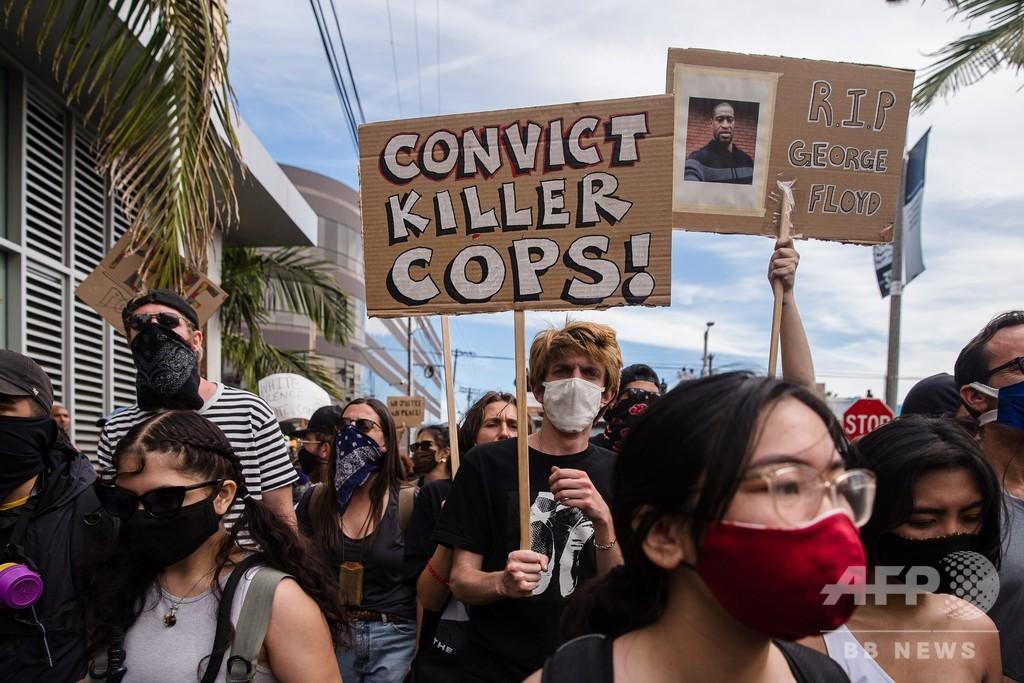 中国紙、香港めぐり米国を非難 黒人男性死亡の抗議デモ引き合いに
