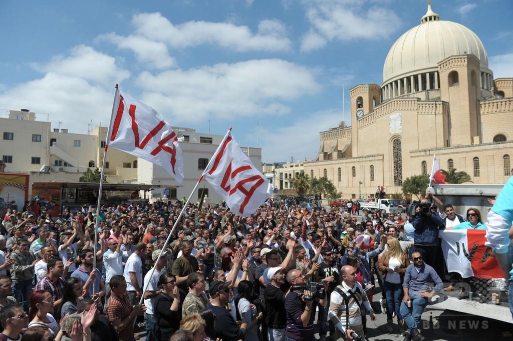 伝統の渡り鳥狩り、国民投票で継続へ マルタ