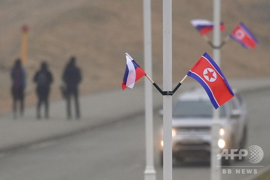 ロ朝首脳会談、25日にウラジオストクで開催 大統領府が正式発表