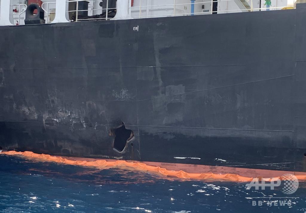 タンカー攻撃、「飛来物」は無人偵察機か 専門家ら指摘