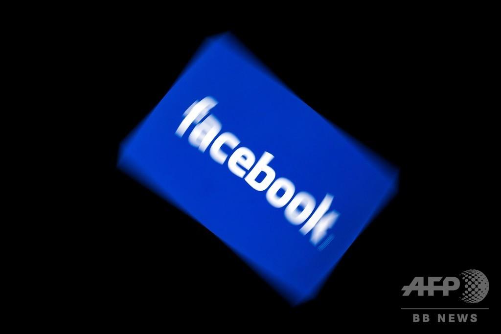 フェイスブックが学者らに内部データ提供へ、ソーシャルメディアが選挙に与える影響調査