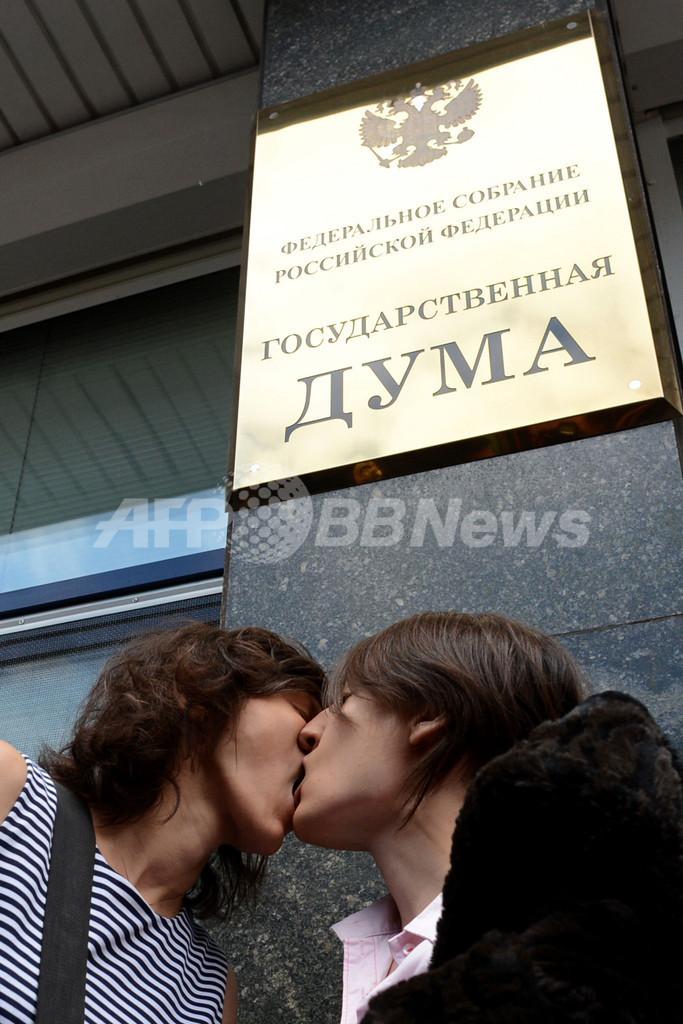 ロシア下院、「同性愛プロパガンダ」禁止法案可決