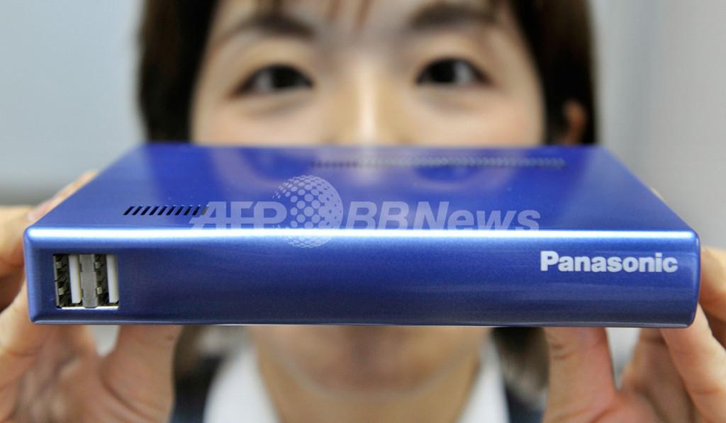 パナソニック、新開発の小型燃料電池を公開
