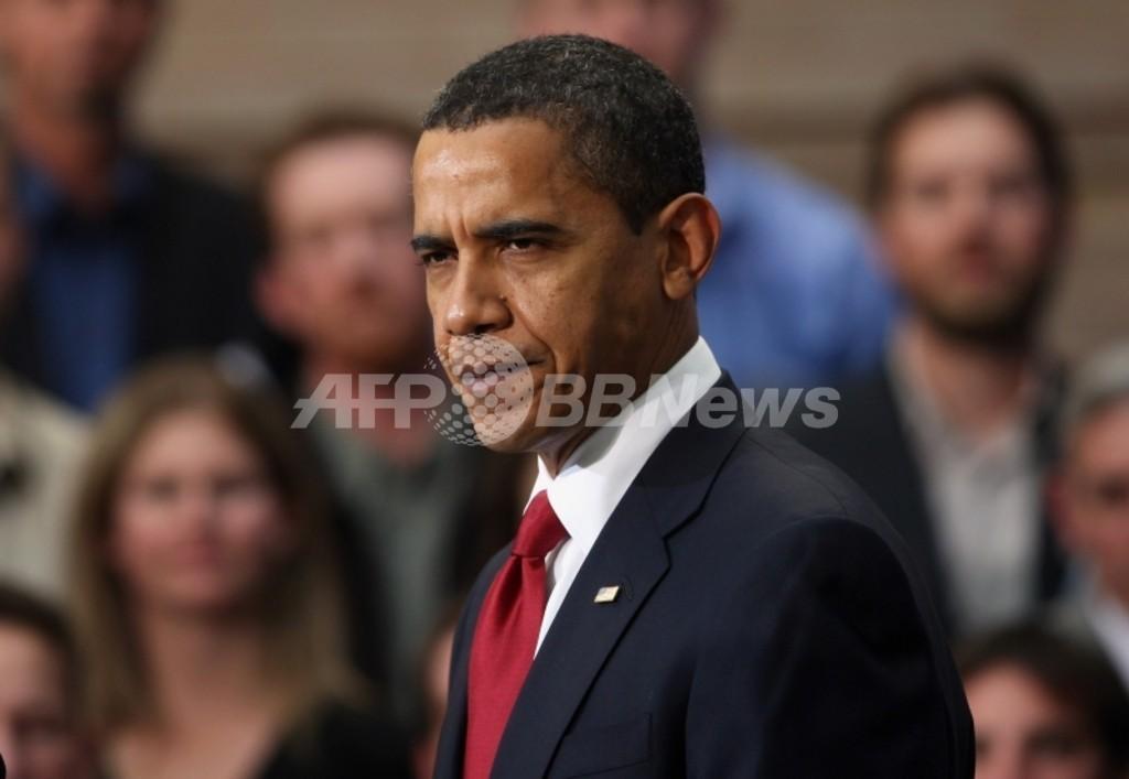 オバマ米大統領、アフガニスタン増派を承認 1万7000人規模