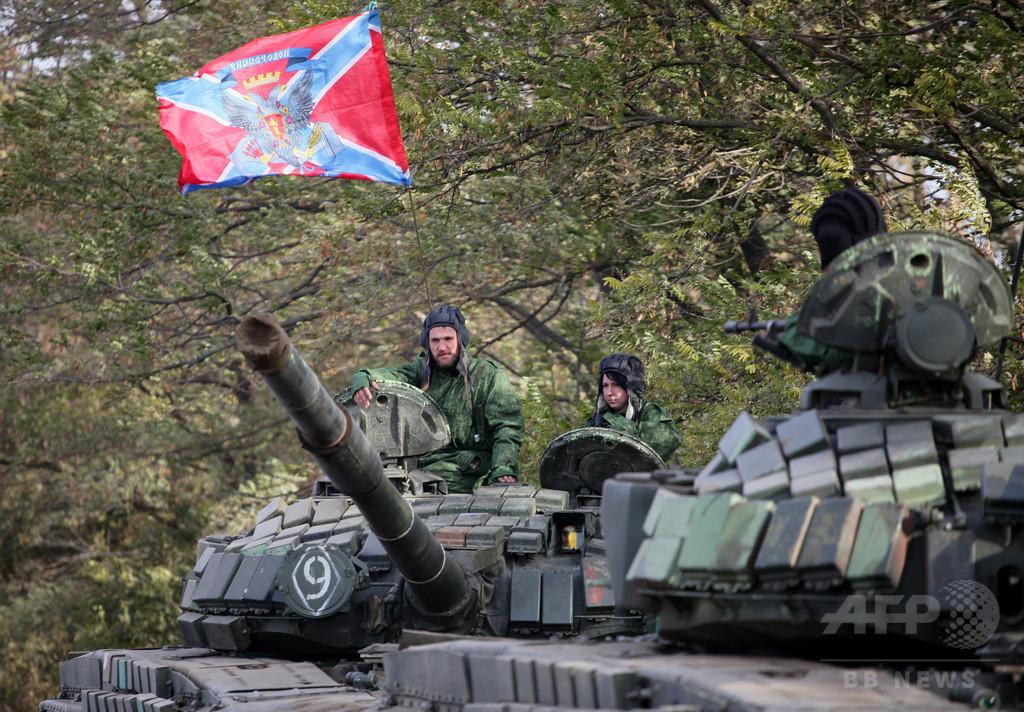 ウクライナ、「テロ支援」でロシアを国際司法裁判所に提訴
