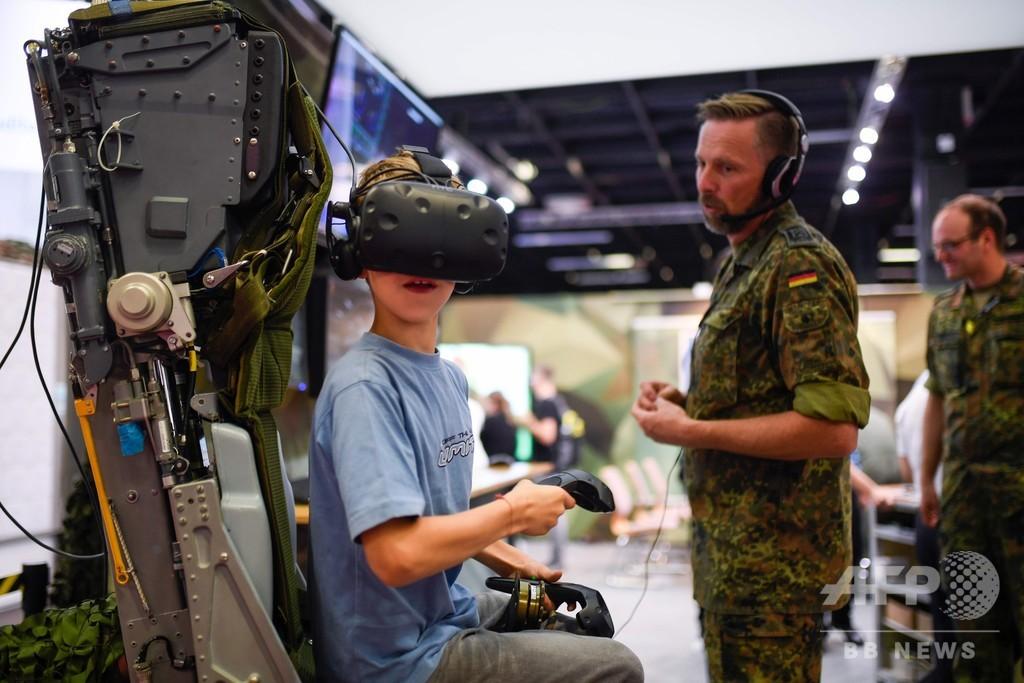 ドイツ軍、ゲーム見本市で「サイバー部隊」勧誘 人材不足で