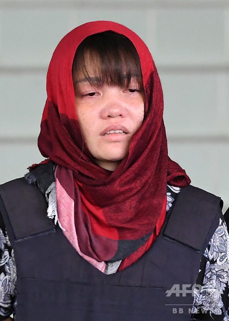 金正男氏殺害事件、ベトナム人被告に精神医学的検査