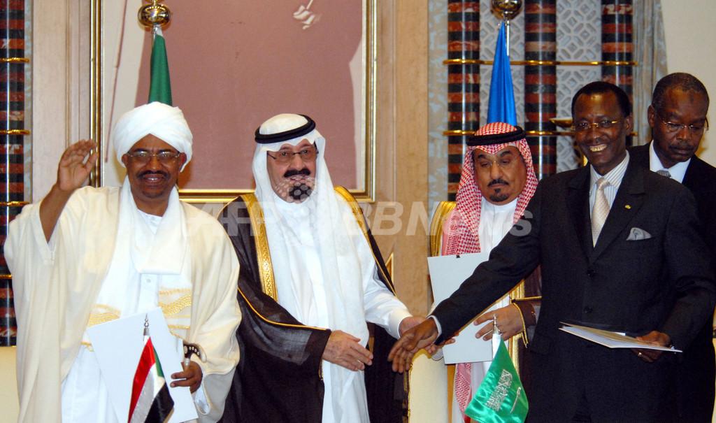 チャドとスーダン、和解協定に署...