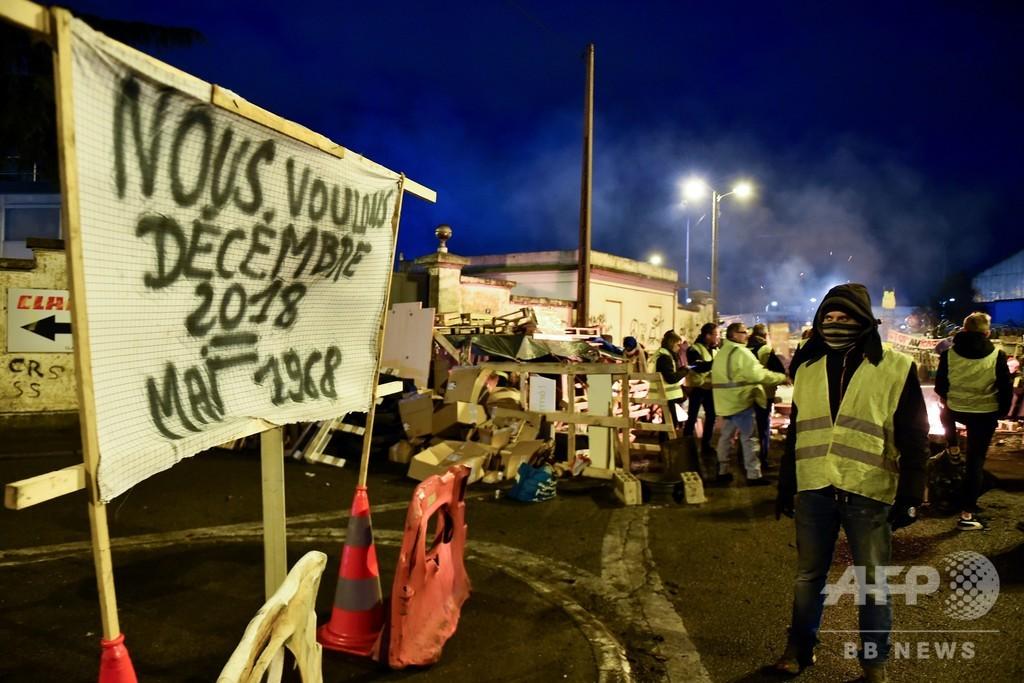 仏銃乱射の死者3人に 政府、「黄ベスト」デモ自粛を要請