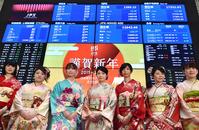 東京証券取引所で大発会、麻生財務相も出席