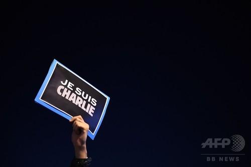 ハッシュタグ「私はシャルリー」が350万投稿超、パリ新聞社襲撃
