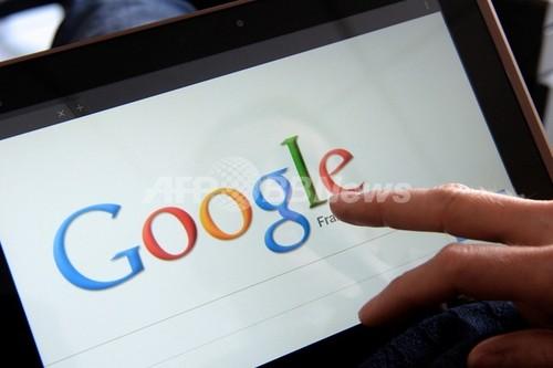 健康関連のネット検索、外部に漏れる危険性