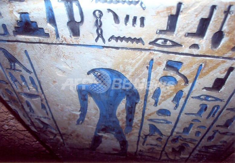 三千年前の「高貴な女性」の墓、早大チームがエジプトで発掘