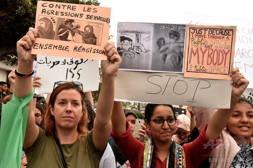 バス車内で女性に性的暴行、モロッコで衝撃走る 首相は対策誓う