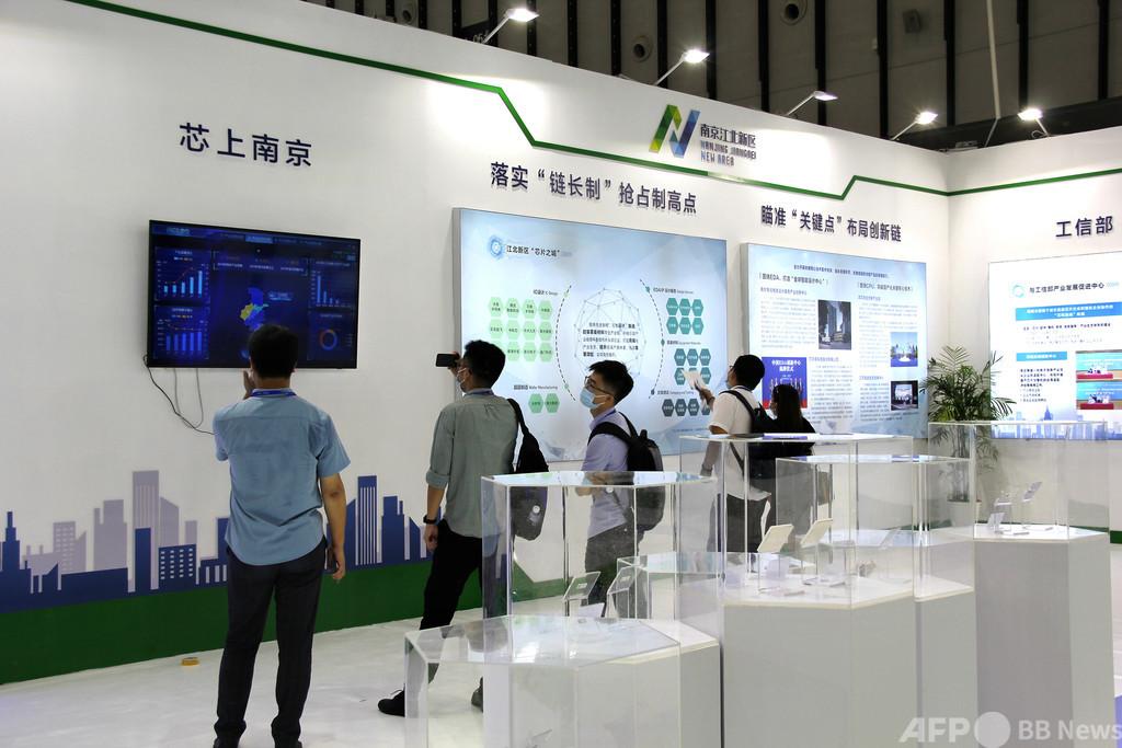 IC産業の即戦力を養成する「チップ大学」が中国に誕生 その狙いは?