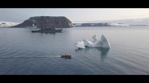 動画:北極圏の氷融解で五つの新たな島出現 ロシア