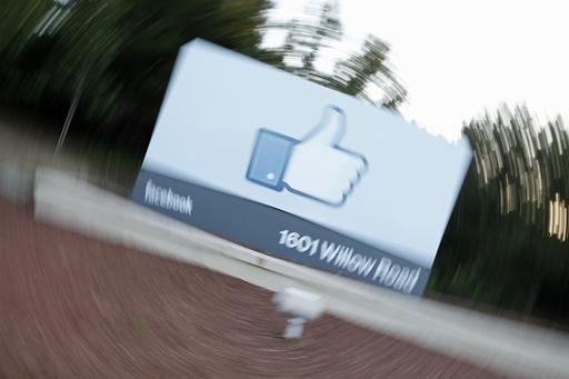 フェイスブックに8300万人の「偽ユーザー」か