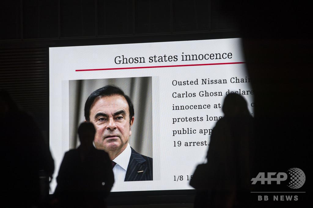 ルノー、直近2年の役員報酬「不正なし」 ゴーン容疑者は追起訴へ