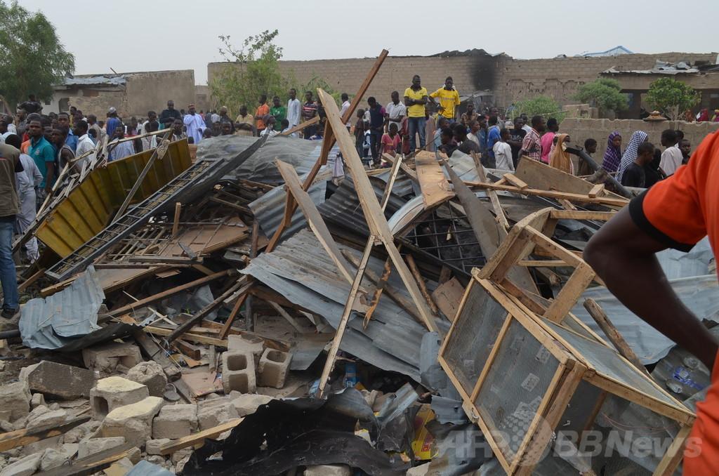 ボコ・ハラムの攻撃で74人死亡、ナイジェリア