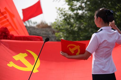 9000万人の党員をもつ中国共産党、活力を持ち続ける理由
