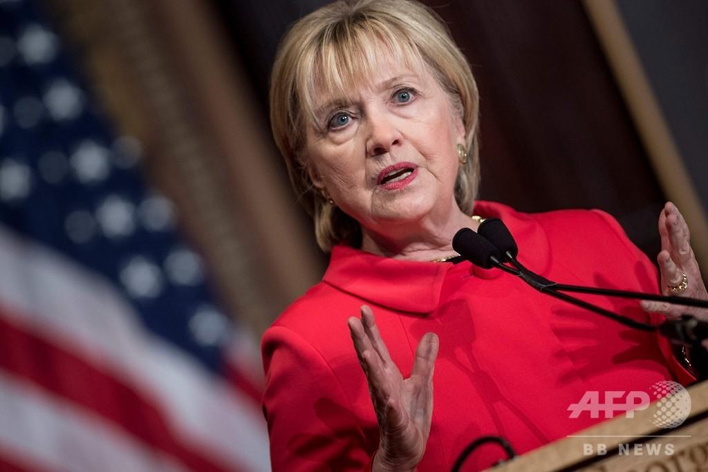 クリントン氏が不出馬表明、2020年米大統領選