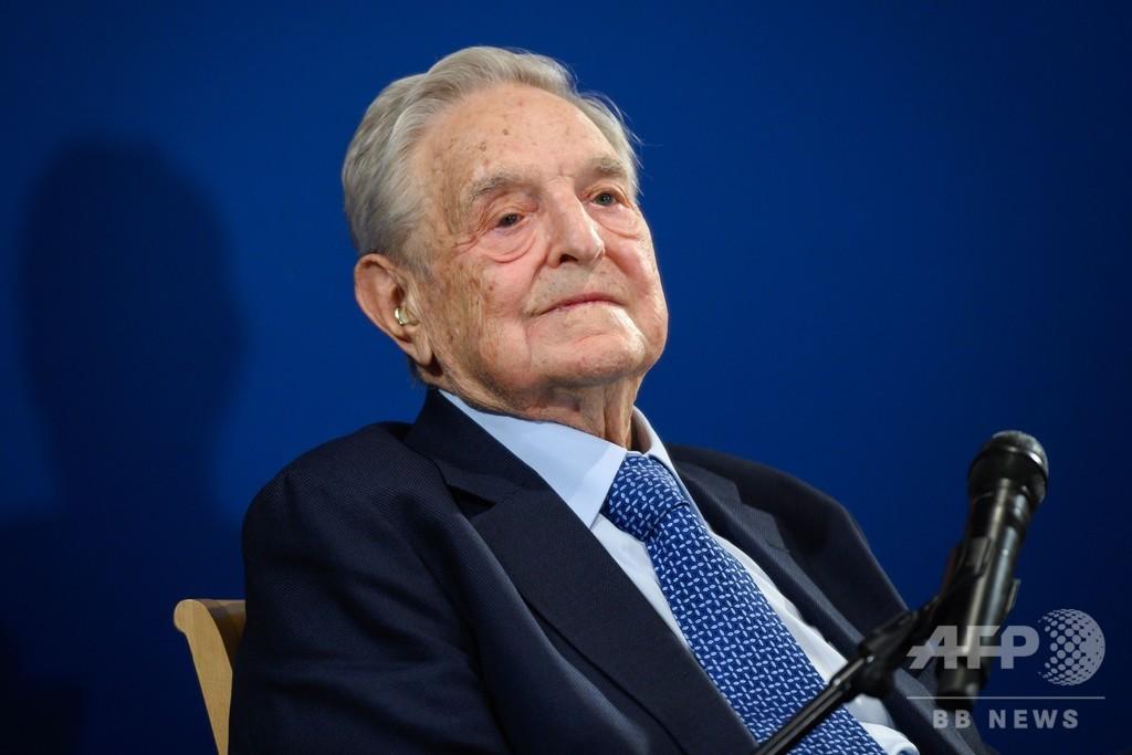 ソロス氏、「独裁者とその予備軍」に警鐘 1100億円投じ対策計画