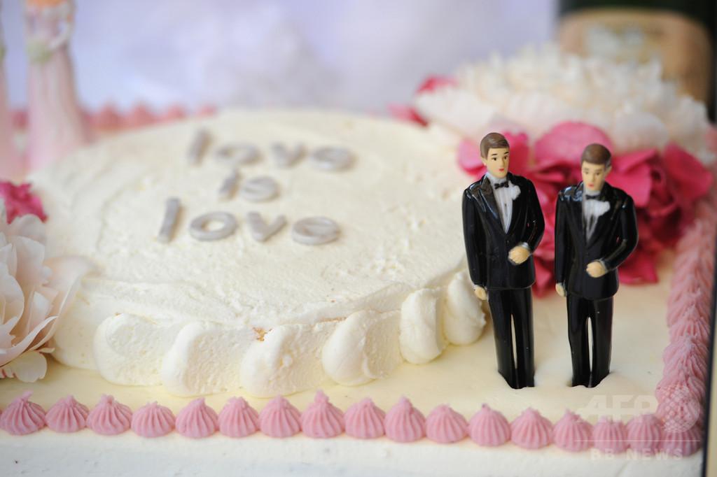 同性カップルへのウエディングケーキ販売拒否は違法、米州高裁