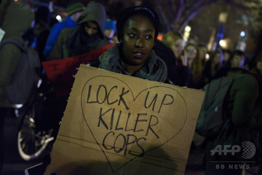 米でまた白人警察官が黒人容疑者を射殺、ポケットに銃と誤解