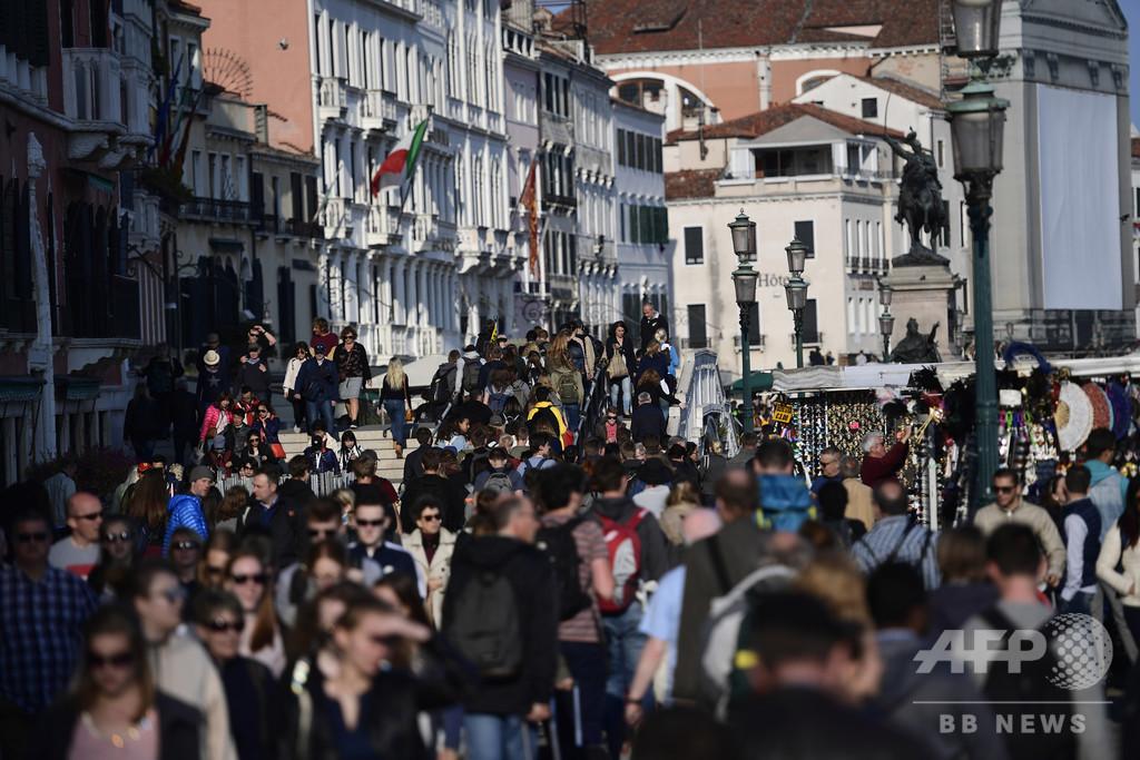 ベネチア、7月から「訪問税」徴収へ 美観・安全の維持費に