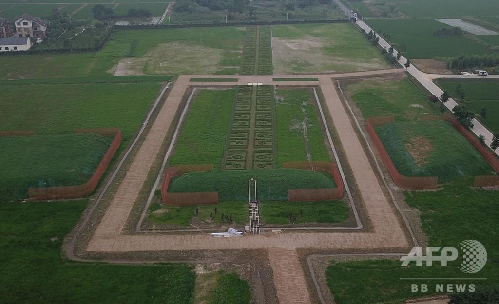 世界遺産登録の良渚遺跡  「中華文明五千年」を実証