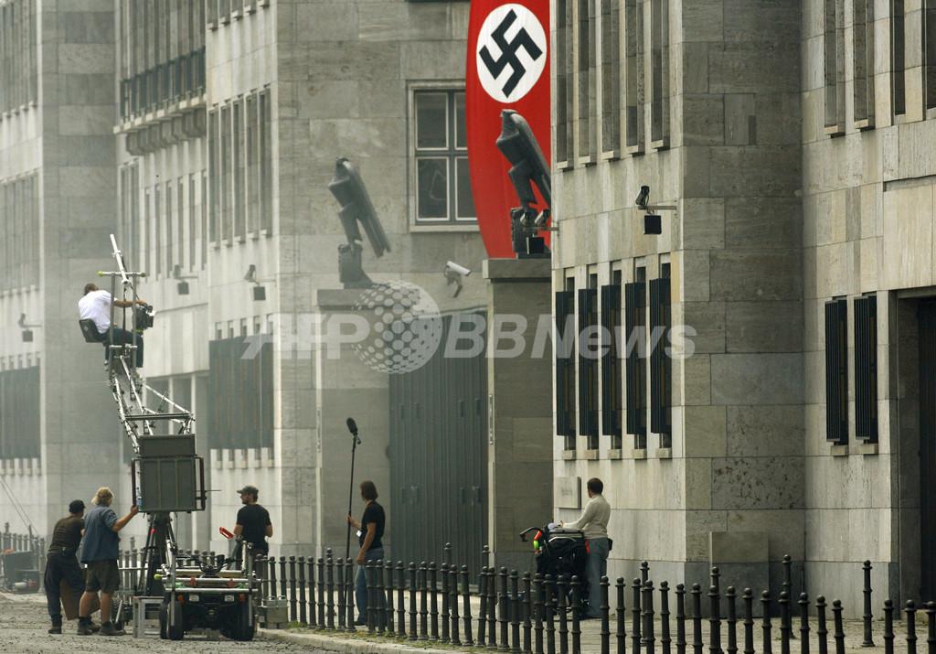 ヒトラー暗殺未遂事件を描く映画に、独政府が国防省内での撮影を許可
