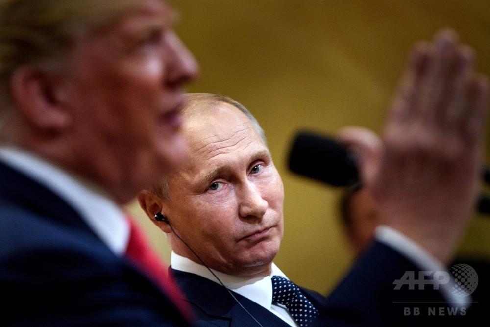 トランプ氏、選挙介入でプーチン氏追及せず 米ロ首脳会談