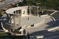 パレスチナ自治区に初の計画都市、高層住宅やブティックも
