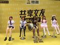 ラブドールも「共有」で 中国でレンタルサービス開始