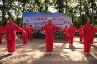 みんなで体を動かそう! 8月8日は「全民健身日」 中国