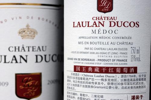 【ワイン】仏ボルドー、中国人投資家によるワイナリー買収加速…輸出向け大量生産を前提とした変革、低価格など新風も[03/29]