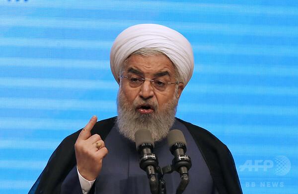 「世界は米による代理決断受け入れず」イラン大統領、米に猛反発