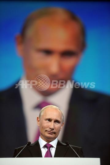 「反逆者はどこだ?」プーチン露首相、党大会の反対1票に