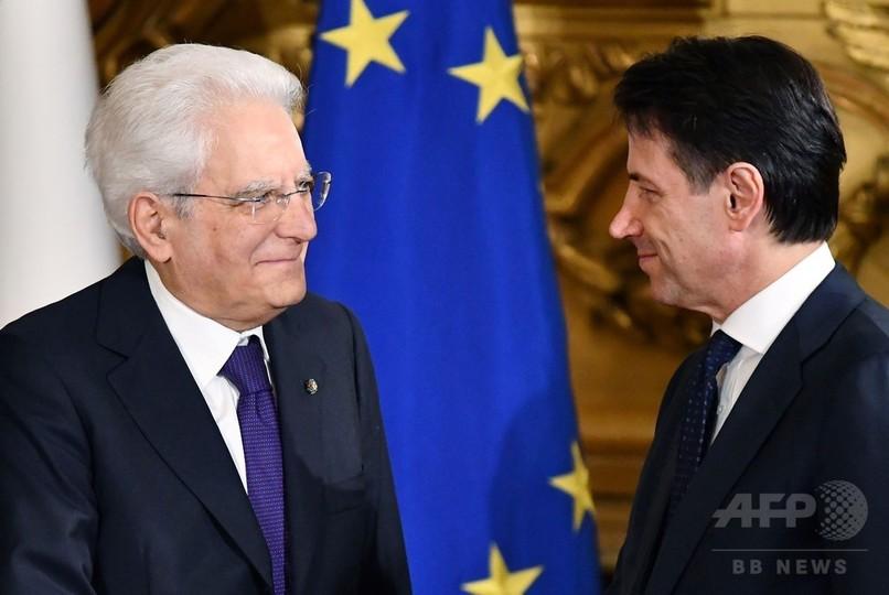 イタリアでコンテ新首相誕生 ポピュリスト政権発足