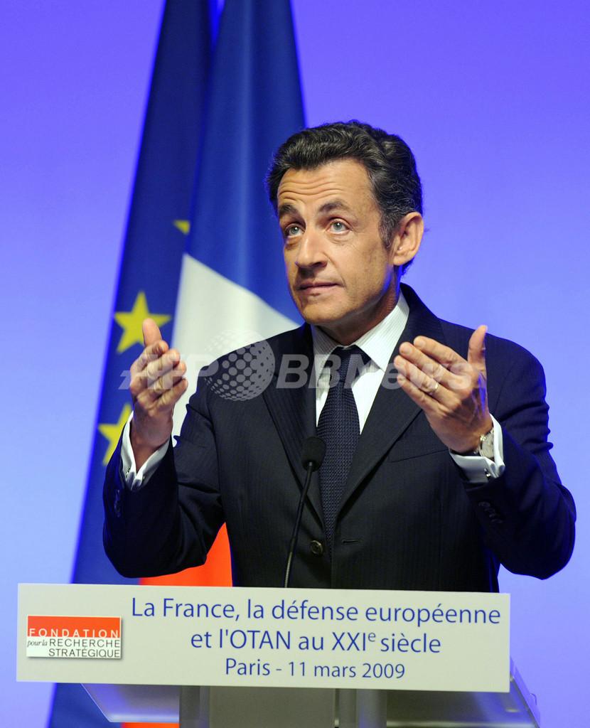 フランス、NATO完全復帰へ サルコジ大統領が表明