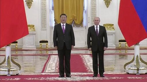 動画:中国の習主席が「親友」プーチン氏を訪問、中ロ関係の新時代誓う