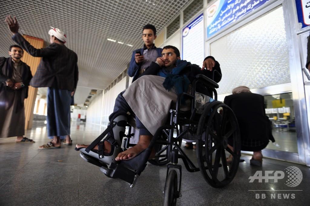 イエメン、和平協議控えフーシ派負傷戦闘員を国外搬送