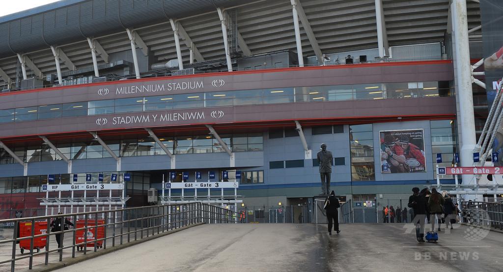 2017年の欧州CL決勝は英カーディフで開催、UEFAが発表