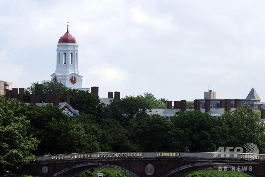 米ハーバード大、入学者選考のアジア系差別訴訟で勝訴