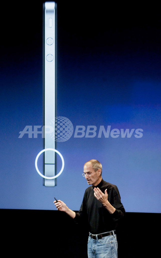 アップル、iPhone4用ケース無償提供開始 「デスグリップ」対策