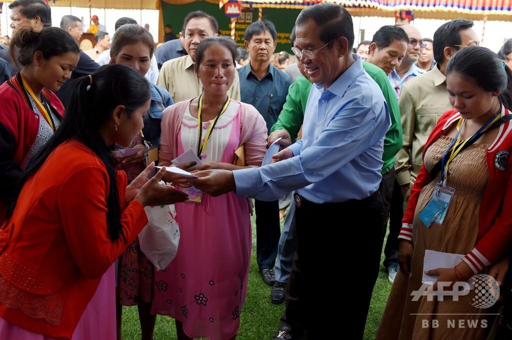 カンボジア与党が全議席獲得 野党不在の総選挙、公式結果発表