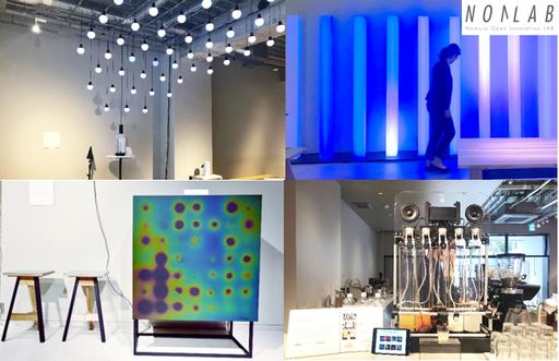乃村工藝社「NOMLAB」、空間にある感情をデジタル表現で可視化する<br />プロトタイプなど、テクノロジーで空間の可能性を追求する4 点を発表