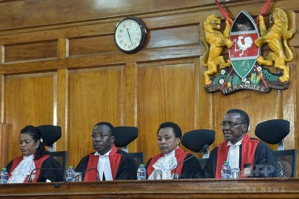 ケニア最高裁、大統領選は無効と判断 やり直し命じる